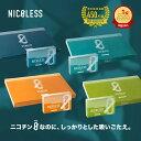 \新フレーバー オレンジメンソール/【NICOLESS ニコレス 1カートン (10箱入り) レモンメンソール/メンソール/ミント…