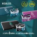 【NICOLESS ニコレス 1カートン (10箱入り) ストロングメンソール/オレンジメンソール/レモンメンソール/メンソール/…