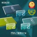 NICOLESSメンソール/ミント(カートン) ニコレス メンソール ミント 1カートン (10箱入り) 加熱式タバコ 加熱式たばこ…