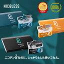【定期購入 NICOLESS ニコレス 1カートン (10箱入り) ストロングメンソール/オレンジメンソール/レモンメンソール/メ…