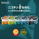 【NICOLESS ニコレス 3箱 (1箱 20本入り) ストロングメンソール/オレンジメンソール/レモンメンソール/メンソール/ミ…