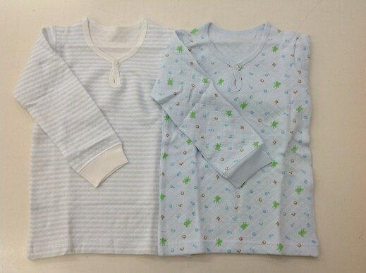 【ポスト投函不可】エアーニットシャツ軽くてソフトな肌ざわりキルト肌着 長袖シャツ 2枚組 サックス・ピンクノンキャラ
