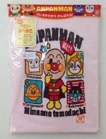 バンダイ アンパンマンあったかアンパンマンベビーはらまき腹巻き/ピンクJ-531/IA1035