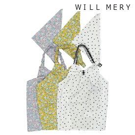 【WILL MERY】三角巾付きジュニアエプロンドット/イエロー小花柄/ピンク小花柄Mサイズ100-110cm/Lサイズ 120-130cm
