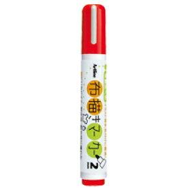 【shachihata】シャチハタ 布描きマーカー 赤