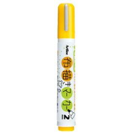 【shachihata】シャチハタ 布描きマーカー 黄色