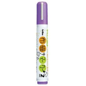 【shachihata】シャチハタ 布描きマーカー 薄紫