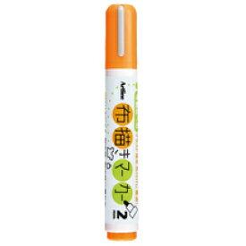 【shachihata】シャチハタ 布描きマーカー 蛍光オレンジ