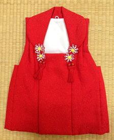 あす楽++被布着+++和/正絹 被布コート 無地 赤/七五三 着物 3歳祝い着 被布着/単品/礼装用/日本製 子供 女の子 女児 仕立て上がり 袷せ 春秋冬用イエロー/赤色/朱色/地模様