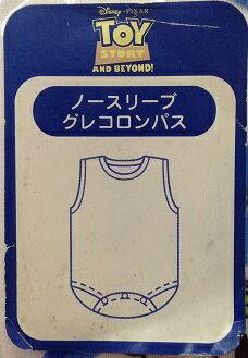 トイストーリー★袖なしボディシャツ2枚組かぶり型お腹が出ない肌着です90cmのみ