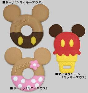 ディズニーベビー ドーナツ型歯がため/アイスクリーム型歯がためミッキーマウス/ミニーマウス/噛み心地いろいろ/なめても安心/消毒OKプチギフト/かわいい/インスタ映え歯固め