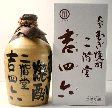【送料無料 西濃配送限定】「二階堂 吉四六」 徳利 720ml 1ケース