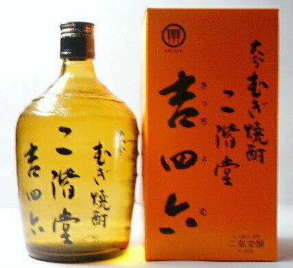 【西濃運輸配送限定】大分麦焼酎「二階堂 吉四六」720ml ガラス瓶 1ケース
