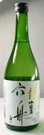 刈穂 吟醸酒 六舟 720ml 【人気の吟醸酒 秋田の地酒】