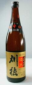 秋田の地酒 刈穂 山廃純米酒 超辛口 720ml