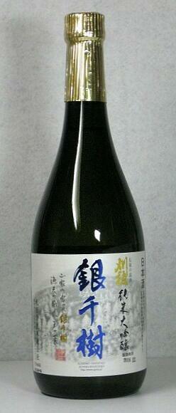 【秋田の地酒 化粧箱付】「刈穂 純米大吟醸 銀千樹」 720ml