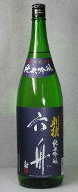 刈穂 純米吟醸酒 六舟 1800ml 【秋田の地酒】