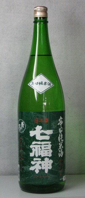 【岩手の地酒】 「七福神 辛口純米酒」 1800ml 【お燗に最適】