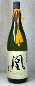 澤乃井 大吟醸 凰(こう) 1800ml【ギフトに最適】【奥多摩の地酒】