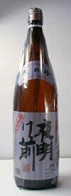 夜明け前 辰の吟 特別本醸造 生酒 1800ml 【信州の人気の地酒】