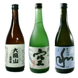 蓬莱泉 純米大吟醸「空」1本を含むオススメ720ml 7本セット 和大岡山 【人気のセット!】