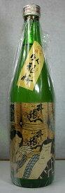 【静岡の地酒】「臥龍梅 純米吟醸酒 浮世絵柄」 720ml
