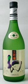 誠鏡 幻 白箱 大吟醸 720ml【化粧箱付!人気の広島の地酒】
