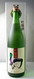 誠鏡 幻 白箱 大吟醸 1800ml【広島の人気の大吟醸酒】