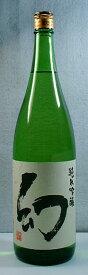誠鏡  幻 純米吟醸酒 1800ml 【広島の人気の地酒】