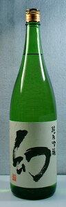 【送料無料・カンガルー便限定】広島の地酒「誠鏡 幻 純米吟醸酒」1.8l 6本セット