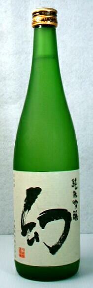 【広島の人気の地酒】 誠鏡 幻 純米吟醸酒 720ml 蔵元・・広島県 中尾醸造株式会社