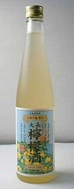 大長 檸檬酒 500ml【国産レモンのお酒】