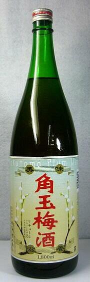 【人気の梅酒】「角玉梅酒」 1800ml