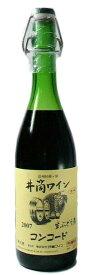 井筒 無添加 生にごりワイン 赤 2021年 720ml 【ご予約受付中!】