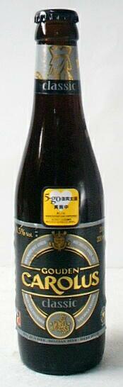 【ベルギービール】「グーデン・カロルス・クラシック」 330ml