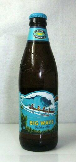 【ハワイのビール】「コナ ビッグウェーブ ゴールデン エール」355ml