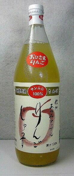 【信州安曇野産のサンふじのみ使用!】「サンふじりんごジュース 果汁100%ストレート ビタミンC入り」 1000ml 6本セット
