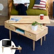 TVボードリル伸縮機能付きテレビ台伸縮式木製テレビボード伸縮TV台ローボード北欧デザインテレビラックシンプルおしゃれコーナーカフェ風カントリーヴィンテージテーブルソファーテーブルソファテーブルセンターテーブル