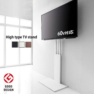 ハイタイプ 背面収納付 壁寄せ テレビスタンド 壁よせ TVスタンド テレビ台 北欧 壁面収納 白 ホワイト ウォールナット シンプル リビング収納 薄型スリム TV台 和モダン スチール製 インテリ