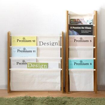 マガジンラック木製天然木ブックスタンドマガジンスタンド3段5段かわいい雑貨布家具北欧シンプルモダン