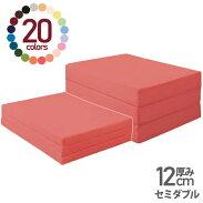 マットレス3つ折り日本製ベッド折りたたみウレタン腰痛セミダブルサイズふとんフトン家具北欧シンプルモダン
