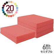 マットレス3つ折り日本製ベッド折りたたみウレタンセミダブルサイズふとんフトン腰痛家具北欧シンプルモダン