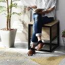 ●クーポン対象●椅子 イス チェアー スツール テーブル ローテーブル 収納 北欧 木製 おしゃれ アンティーク ボックス収納 洋服 チェスト ソファ サイドテーブル 一人掛け ソファー ベッド ダイニング チェア ベンチ ダイニングチェア ベッドサイドテーブル デスクチェア