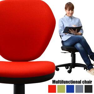 カラフル多機能オフィスチェア サン オフィスチェア デスクチェア おしゃれ ロッキングチェア パソコンチェア オフィス家具 いす 椅子 腰痛 チェアー キャスター コンパクト リクライニン