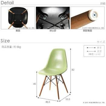 イームズチェアシェルチェアチェアーリプロダクトダイニングチェアパーソナルチェア椅子チェア木製木脚いすイスeamesdswDSWシェルチェアウッド脚デザイナーズチャールズ&レイ・イームズインテリアパソコンチェアデスクチェア