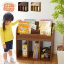 送料無料 かわいい絵本棚 キッズ 本棚 ディスプレイ 高さ60cm 幅64cm 子供用 絵本収納 おもちゃ収納 絵本ラック 片付…