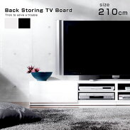 テレビ台テレビラックローボードテレビボード幅210cm21050インチ対応ディスプレイTVボードAVボードAV収納DVD収納CD収納木製木製テレビ台木製テレビボード木製TVボードTV台ロータイプ収納本棚書棚引出し楽天