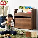 絵本棚 絵本ラック マガジンラック ディスプレイ いろは 木製 キッズ おしゃれ 本棚 スリム おもちゃ収納 おもちゃ箱 …