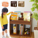 表紙が見える 絵本棚 あすなろ かわいい本棚 キッズ 本棚 ディスプレイ 高さ60cm 幅64cm 子供用 絵本収納 おもちゃ収…