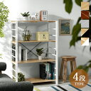 木製 4段 オープンラック 本棚 ラック 壁面 収納 棚 シェルフ 北欧 おしゃれ アジアン カントリー キャビネット 壁面…